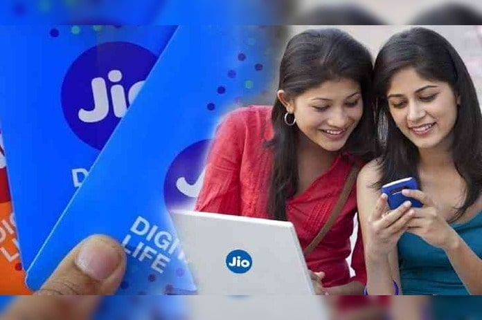 Jio Cheapest Plan for 84 Days, Few People Know About It - TG